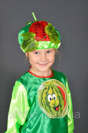 Детский костюм Арбуз для детей 4,5,6,7 лет. Карнавальный костюм фрукты Арбузик для девочек и мальчиков, фото 2