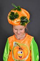 Детский костюм Тыква Тыковка на праздник Осени. Карнавальный маскарадный костюм для детей. Новый!