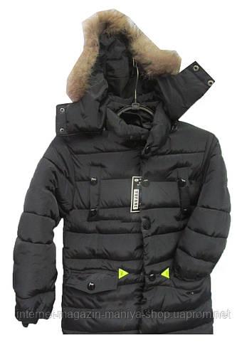 Куртка детская на мальчика зимняя мех