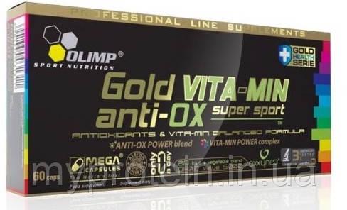 Витамины олимп OLIMPGold VITA-MIN anti-OX super sport