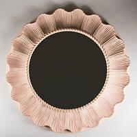 Настенное зеркало 61 см цвет кремовый