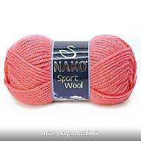 Nako Sport Wool - 11224 коралловый
