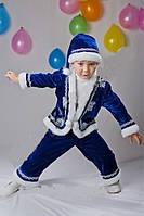 Новогодний костюм  Морозко (Гномика, Эльфа)