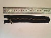 Молния металлическая Т-5 16 см чёрная (антик)