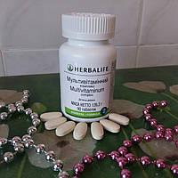 Мультивитаминный комплекс Формула 2  для повышения иммунитета от Herbalife