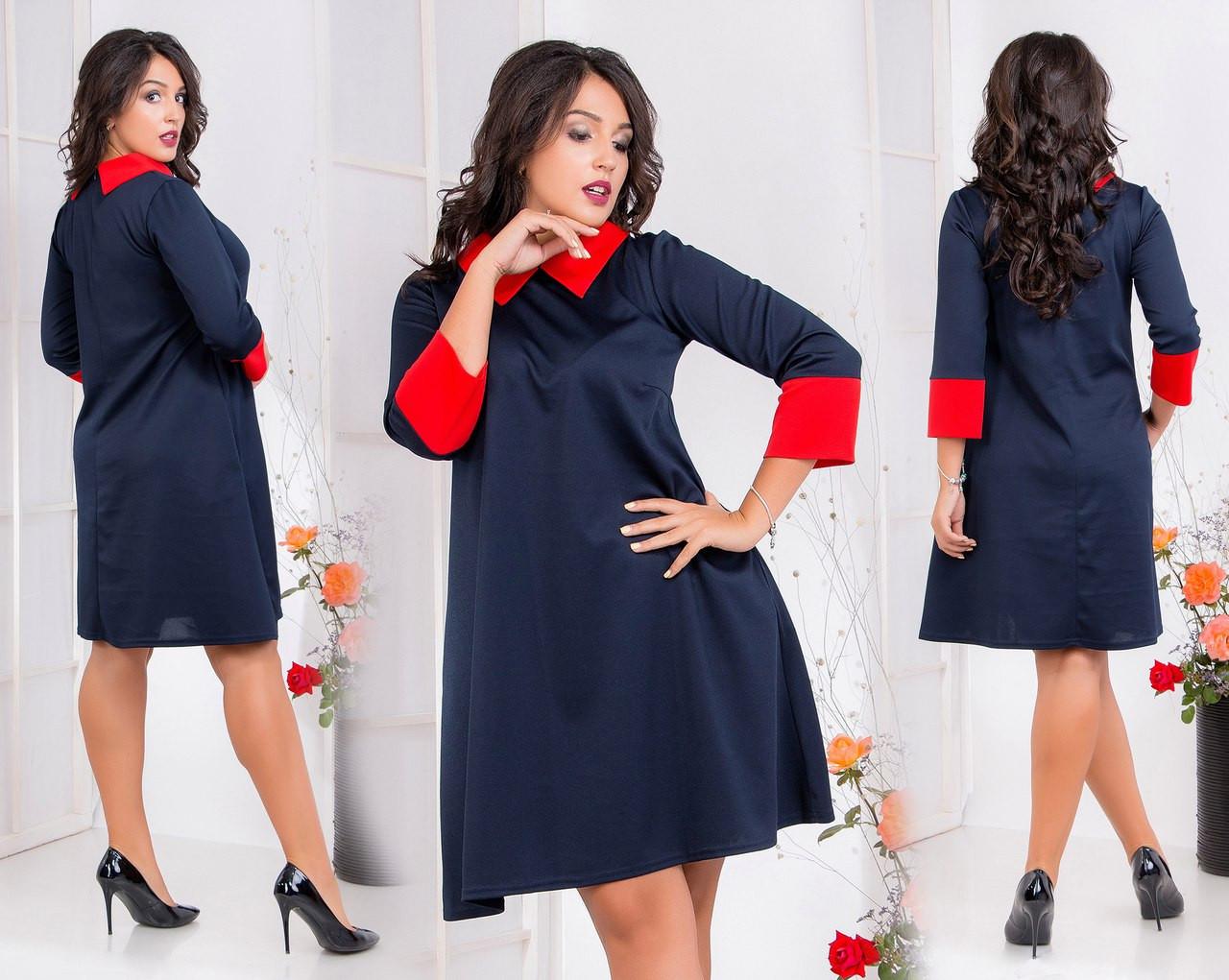 1d93e9c2733 Классическое женское платье А-силуэта с воротником и манжетами другого  цвета - Интернет-магазин