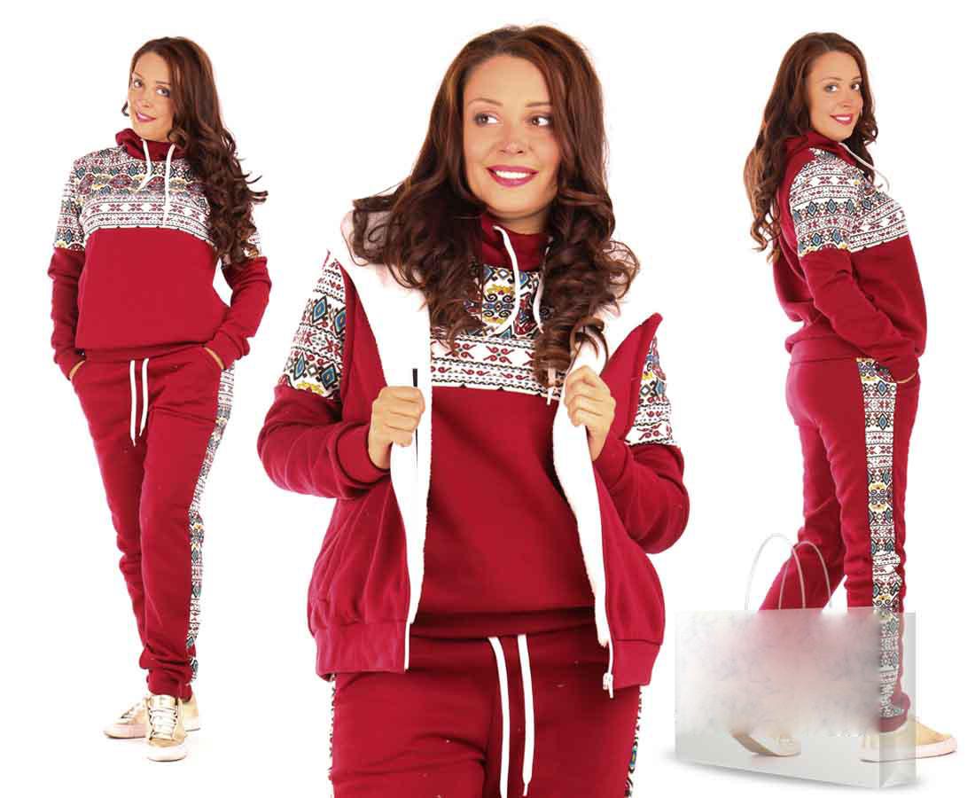 1617d30c Женский тёплый спортивный костюм-тройка в больших размерах