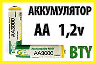 Аккумулятор АА AA 3000 BTY-БЗ элемент питания пальчиковый батарейка пальчик