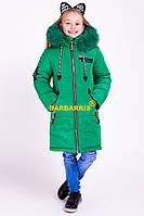 """Зимняя куртка для девочки """"Мода"""""""