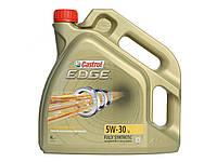 Масло моторное синтетическое Castrol EDGE Titanium FST 5W-30 4л.