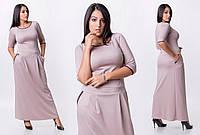 Женское платье  батал в пол с заниженной талией и отрезной юбкой в складку и карманами в швах