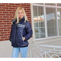 Куртка женская зима 22040 синяя,магазин курток