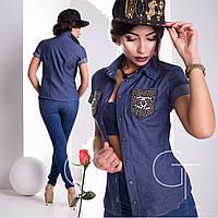 Джинсовая  женская  Рубашка на пуговицах  GT 21317