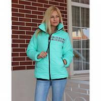 Куртка женская зима 22040 бирюза,магазин курток