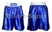 Трусы боксерские ELAST UR HO-4717-B (PL, р-р M-XL, синий)