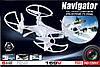 Квадрокоптер Navigator 169V с камерой