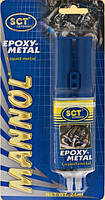 Жидкий металл MANNOL Epoxy-Metall (Полимерная смола)