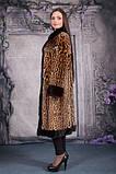 Оцелот норка шуба из оцелота размер М 44-46 норка пальто натуральный оцелот норка! Эксклюзив!!, фото 4