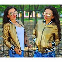 Куртка женская модная Драгоценный Алекс