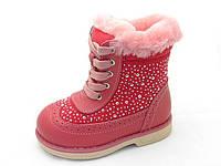Зимние ортопедические ботинки для девочек Шалунишка, кожа+замша, размеры  22-27