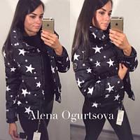 Куртка женская модная осень Звезды №2 черная