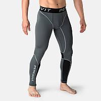 Компрессионные штаны Peresvit Air Motion Compression Leggins Heather Grey Black
