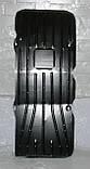 Защита картера двигателя Mercedes-Benz Viano 2.2Di 4x4 2011-, фото 3