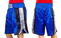 Трусы боксерские ELAST ZB-6143 (PL, р-р M-XL, сине-черно-белый)