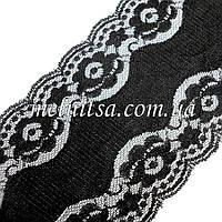 Кружево эластичное, 15 см, цвет черный