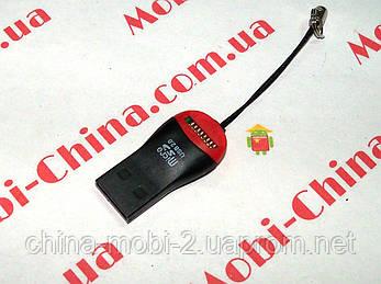 Кард-ридер USB 2.0 mini Card Reader microSD , фото 2