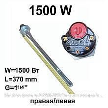 ТЭН в чугунную батарею 1500 Вт с термостатом