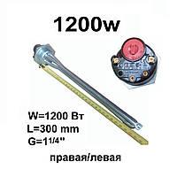 ТЭН в чугунную батарею 1200 Вт с термостатом