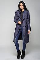 Пальто женское Прага зима