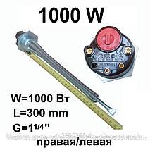 ТЭН в чугунную батарею 1000 Вт с термостатом