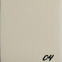 Вертикальные жалюзи Ткань Магнолия Ваниль 1104