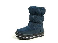 Детские зимние ботинки для девочек, искусственная кожа+болонь, размеры  26-31