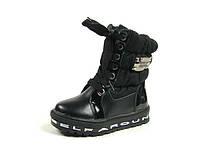 Детские зимние ботинки для девочек, искусственная кожа+болонь, размеры  26,28,29