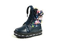 Детские зимние ботинки для девочек, искусственная кожа+болонь, размеры  26,27