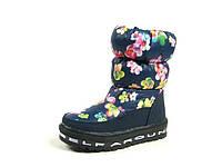 Детские зимние ботинки для девочек, искусственная кожа+болонь, размеры  26-29