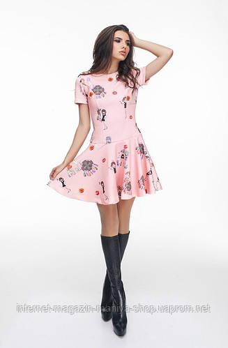 Платье женское с коротким рукавом неопрен