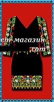 Стильное женское платье в виде заготовки для вышивки на габардине,  до 52 р, 500/460 (цена за 1 шт. + 40 гр.)