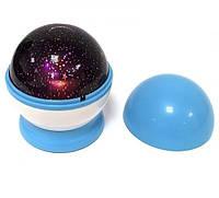Вращающийся ночник светильник «Звездное небо» сферический, фото 1
