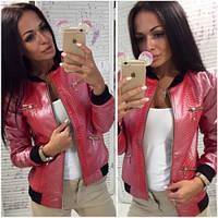 Куртка женская кожаная Стиль 5,магазин курток