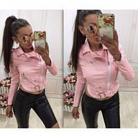 Куртка косуха модная 346 розовая,магазин курток
