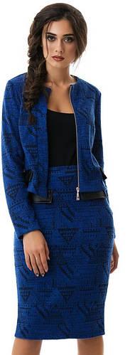 Костюм женский пиджак на молнии + юбка