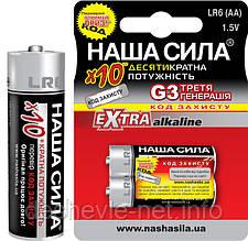 Батарейка НАША СИЛА LR6 EXTRA tray