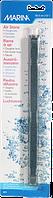 Розпилювач для акваріума Marina 30,5 см