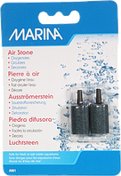 Распылитель Marina Aqua Fizzz Cylindrical, цилиндрический (2шт)