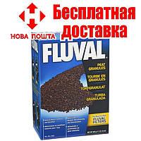 Hagen Фильтрующий материал с содержанием торфа Fluval Peat Fiber/ Granules 500гр