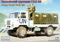 1:35 Сборная модель автомобиля ГАЗ-66, Eastern Express 35131